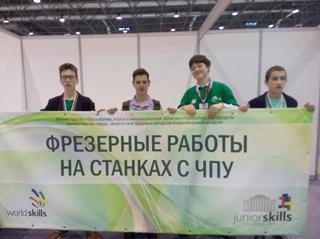 Завершился турнир регионального этапа соревнований Junior Skills